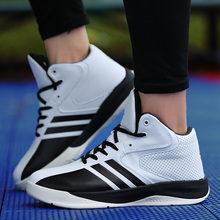 OUKEDI Brand 2016 New Basketball Shoes Men Women Breathable Outdoor Mens Basketball Sneakers High Top Basket Homme Size 36-45