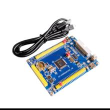 ARM Cortex-M3 mini stm32 stm32F103VEt6 Cortex development board 72MHz/512KFlash/64KRAM