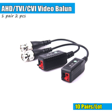 20PCS CCTV Camera BNC UTP CAT5 Cable Video Balun Twistered Pair Passive One Channel Video Transmitter Transceiver(China)