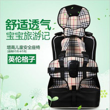 Safety Seat Top quality 5-point harness safety car covers for baby children's baby car seat Safety portable blue orange(China)