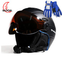 MOON 2016 Newest style Ski helmet professional skiing sports snow safety good quality helmet MS95 WITH VISOR