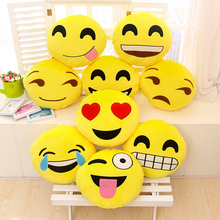 2017 Emoji Decorative Throw Pillow Cushion Home Decor For Sofa Couch Chair Toy Emotional Smile Face Doll Cushion For Living Room