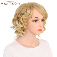 I's a wig Blond Red Black Short Wigs for White Women Synthetic Ombre Curly High Temperature Fiber Hair(China)