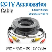 BNC DC MIC Video Power MIC Siamese Cable 65ft 20m for CCTV Surveillance Analog AHD Camera DVR Kit