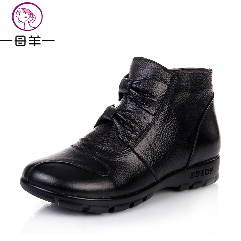 MUYANG Chinese Brands winter genuine leather female cotton-padded  mother shoes  thermal boots snow  flat women boots<br><br>Aliexpress