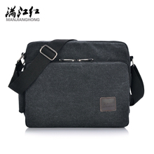 MJH 2017 Classic Design Man Shoulder Bag Functional Big Capacity Business Casual Men's Messenger Bag Washed Canvas Bags 1092(China)