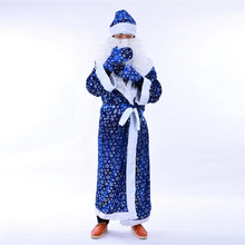 2017 New Santa Claus Blue Snowflake Cosplay Costume Adult Include Hat Beard Gloves Belt Clothes Suit