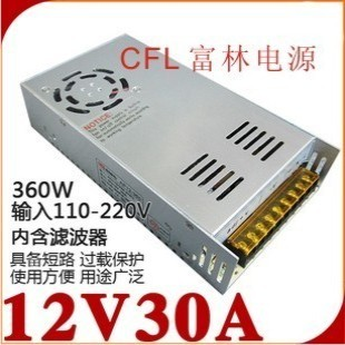 [12] 500W12V40A power supply voltage switching high power supply of high quality LED power supply<br>
