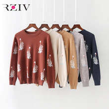 RZIV 2017 autumn female sweater casual loose solid color round neck sweater jacquard Swan(China)