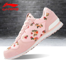 Lining Official Genuine 2016 New Sports Shoes Jogging Shoes Classic Shoes for Women ALCK148