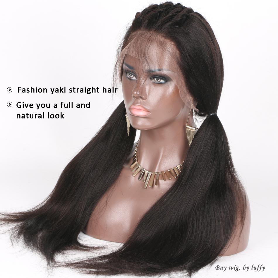 yaki full lace wig