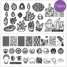 Exclusive Nail Stamping Plates Squirrel Animal Letter Flower Cartoon Image Geometry Pattern Template DIY Manicure Stencil 2017