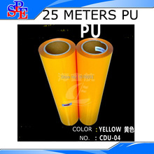 PU Vinyl from Korea, PU heat transfer film with Shipping DHL Fee