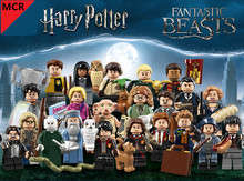 MCR Harry potter movie Building blocks little figure alubs dumbledore Mini legoing birthday gift hermione Action Figure(China)