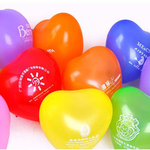 2.2g Custom printing advertising  balloons Matt import  heart-shaped balloon printing logo wholesale thickening