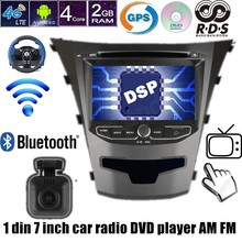 Android 6.0 7 Inch 2 din Car DVD Player radio for ssangyong actyon 2014 korando Wifi GPS AM FM 4G LTE screen mirroring