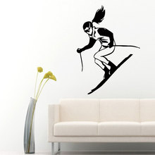 Removable Vinyl Wall Decals Girl Skiing Winter Sport People Home Vinyl Decal Wall Stickers For Kids Nursery Baby Room Decor A134