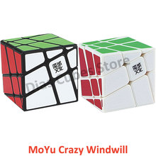 MoYu Crazy Windmill Cube Magic cube Windmill 3x3 Speed Cube