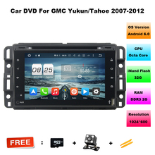 "Full touch 2GB RAM Octa Core 2 din 7"" Android 6.0 Car dvd Player for GMC Yukon Tahoe With GPS Radio Bluetooth 4G WIFI TV USB DVR"