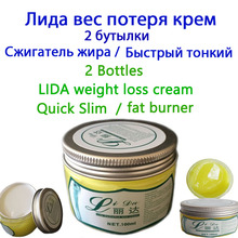 2 bottles original formula lida most effective Slimming fat burner old  LIDA Daidaihua extracts weight loss cream Quick Slim