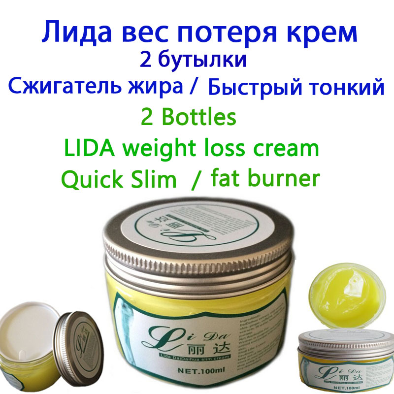 Online Get Cheap Weight Loss Cream Alibaba Group