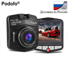 Podofo Newest Mini DVRs Car DVR GT300 Camera Camcorder 1080P Full HD Video registrator Parking Recorder Loop Recording Dash Cam(Hong Kong)