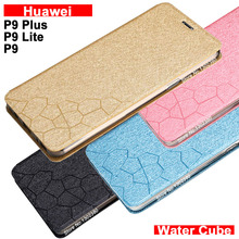 For Huawei P9 Lite Phone Case Leather Water Cube Pu Flip Case For Huawei P9 Plus Case Cover NEW 4 style P 9 Huawei P9lite case(China)