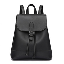 2017 new fashion women backpack small solid gray teenager girls school bags cheap PU leather Japanese school bag backpacks women(China)