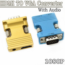 High Quality Gold 1080P HDMI Female to VGA Male With Audio Adapter Converter Cable adaptor For PC/TV/Xbox 360 PS3