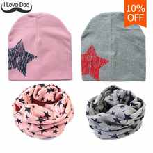 Spring Baby Hat Star Pattern Cute Kids Hat Scarf Baby Girl Boy Soft Warm Cotton Beanie O Ring Neckerchief Scarves(China)
