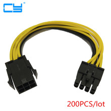 200PCS/LOT NEW PCI Express 6 pin to 8 pin Power Adapter Cable 6pin to 8pin PCIe cable 15cm Free By DHL/EMS(China)