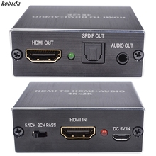 Hot HDMI Audio Extractor AY78 HDMI to HDMI Optical TOSLINK SPDIF + 3.5mm Stereo Extractor Converter HDMI Audio Splitter Adapter