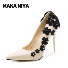 Small Size 2017 Flower Floral Scarpin Super High Heels Beige Ultra Ivory Bridal Shoes Wedding Extreme Ladies Pointed Toe Pumps(China)