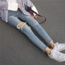 2017 summer new big hole jeans torn knee foot gap jeans waist pants nine students tide