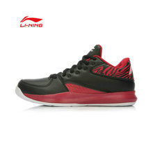 LiNing Brand Men Breathable sports Sneakers Cheap Ankle Boots Basketball Shoes Mens Zapatillas De Basquet ABPK049