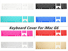 HRH Computer Desktop Color Silicone Gel keyboard Cover Keypad Skin Protector with Numeric Keypad for Apple iMac G5/G6 MB110LL/A