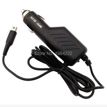 Car Charger for Nintendo DS Lite NDSL NDS Lite Charger Game Accessories 10pcs/lot(China)