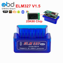 Best HW V1.5 Chip PIC18F25K80 ELM327 Bluetooth Auto Code Reader Super MINI ELM 327 Scanner Works ON Android Symbian Free Ship