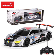 High Speed Racing Car 27MHz 2CH Remote Control Vehicle RASTAR 59300 RC 1/18 for AUDI R8 Performance Sport Racing Car RTR RC Car(China)