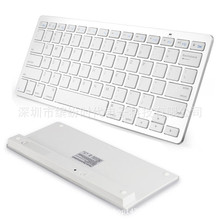 Universal Spanish Wireless Keyboard 3.0 Bluetooh Keyboard for Apple OS System for iPad 2 3 4 iPad Air 1 2 for iPhone Keyboards(China)