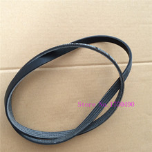 Auto Belts V(FOR FAN & ALTERNATOR) BELT 90916-T2028 4PK1220 For Toyota VIOS YARIS NCP91 V BELT Free Shipping(China)