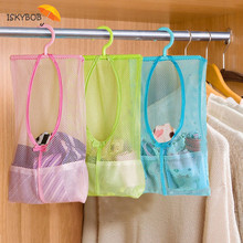 ISKYBOB Multi-function Space Saving Hanging Mesh Bags Clothes Organizer Home Helper NEW