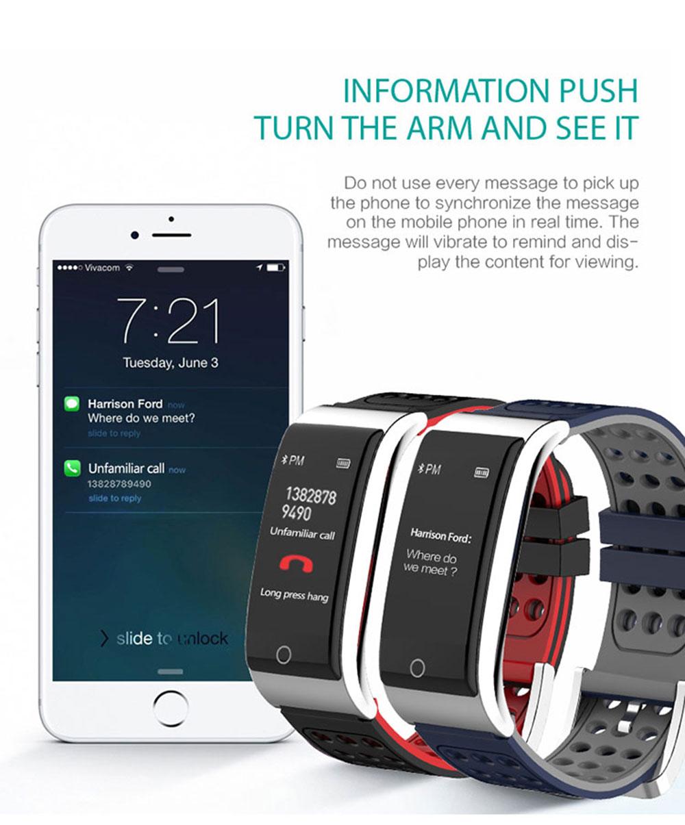 01_17-130380-smart bracelet-