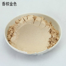 Natural Mineral Mica Powder Do It Yourself Soap Dye Soap Colorant 50g Free Shipping(China)