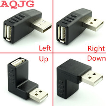 90 degree USB 2.0 A male to female Left and right angled adapter USB 2.0 AM/AF Connector for laptop PC Computer Black AQJG(China)