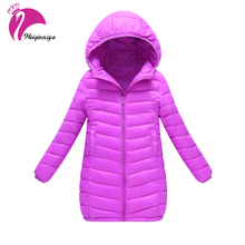 Children Winter Hoodies Coat For Girls New Design 2017 Fashion Casual Cotton Padded Outwear Parka Kid Clothes Unisex Down Jacket