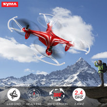 Syma X13 dron 4 Channel 2.4G 6-Axis Flight Headless usb charging drones with no camera hd Mini Drone RC Helicopter Quadcopter(China)