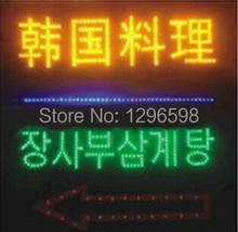 2017 Hot Sale 19x19 inch indoor Ultra Bright  Korean Dish Restaurant neon open sign of led-