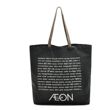 210D Nylon Large Grocery Totes Promotional Shopping Bags Available for Custom Bags