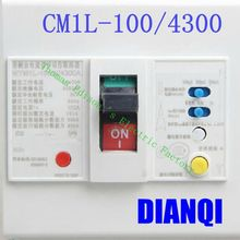 CM1L-100/4300 MCCB 20A 32A 40A 63A 80A 100A molded case circuit breaker CM1L-100 Moulded Case Circuit Breaker